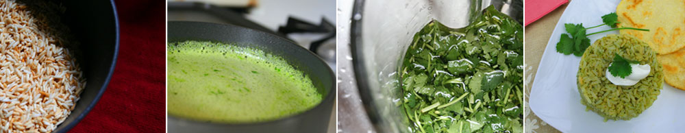 Cilantro Rice The Vegetarian Blog